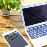 家計管理に役立つ資料のダウンロード