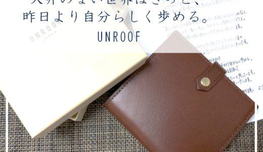 UNROOF~日本にある天井の無い会社~